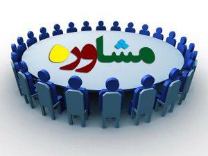 مشاوره تحصیلی چیست و آیا نیازی به مشاوره تحصیلی هست؟